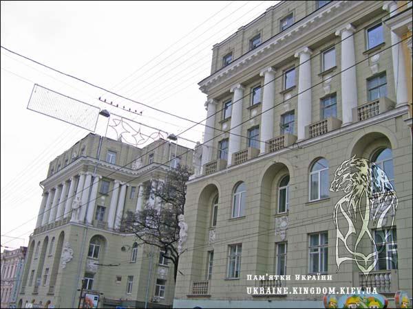 Картинки по запросу памятка архітектури будівля харків