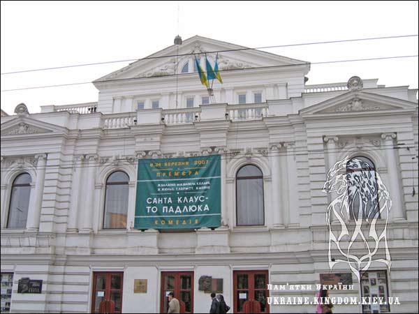 Kharkiv ukraine en russe kiev